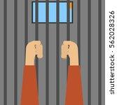 155 free clipart jail cell bars | Public domain vectors
