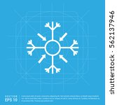snow flake icon | Shutterstock .eps vector #562137946