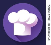 pure white restaurant chef hat... | Shutterstock .eps vector #562140802