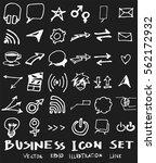 business set sketch vector ink... | Shutterstock .eps vector #562172932