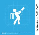 batsman icon | Shutterstock .eps vector #562213465