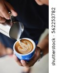 coffee latte art in coffee shop ... | Shutterstock . vector #562253782