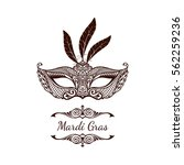 vector logo mask of lace. mardi ... | Shutterstock .eps vector #562259236