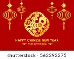 happy chinese new year and year ... | Shutterstock .eps vector #562292275