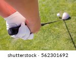 close up shot of female hands...   Shutterstock . vector #562301692