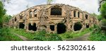 panoramic view of ruins of old... | Shutterstock . vector #562302616