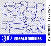 vector set hand drawn speech... | Shutterstock .eps vector #562344346