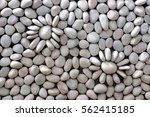 wall of stones as a texture     ... | Shutterstock . vector #562415185