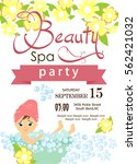 spa party invitation card | Shutterstock .eps vector #562421032