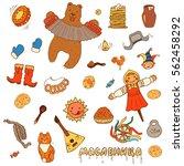 Maslenitsa. Set Of Pancake Wee...