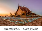 church in temple. ubon... | Shutterstock . vector #562514932