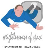 weightlessness of space...   Shutterstock .eps vector #562524688