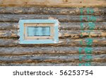 log wall with small window | Shutterstock . vector #56253754