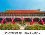 china temple | Shutterstock . vector #562622542