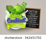 recipe detox cocktail with... | Shutterstock .eps vector #562651702