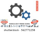cobalt and gray gears... | Shutterstock .eps vector #562771258