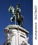The equestrian statue of King José I, located in the center of the majestic Commerce Square in Lisbon. - stock photo