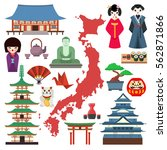 vector japan culture icons. | Shutterstock .eps vector #562871866