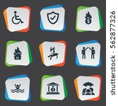 set of 9 simple fuse icons. can ... | Shutterstock .eps vector #562877326