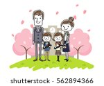 graduation ceremony image ... | Shutterstock .eps vector #562894366