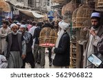 kabul  afghanistan   circa...   Shutterstock . vector #562906822