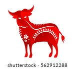 modern abstract chinese zodiac... | Shutterstock .eps vector #562912288