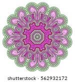 vector hand drawn doodle... | Shutterstock .eps vector #562932172