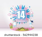 lovely young joyful couple... | Shutterstock .eps vector #562944238