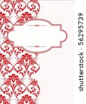 Seamless Holiday Pattern And...