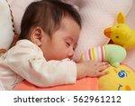 portrait of adorable asia baby...   Shutterstock . vector #562961212