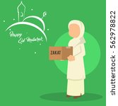 muslim woman asking for zakat  | Shutterstock . vector #562978822