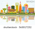riyadh skyline with color... | Shutterstock .eps vector #563017252