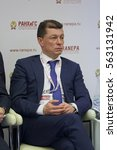 Small photo of MOSCOW, RUSSIA - JAN 12, 2017: Maxim Anatolyevich Topilin - Minister of Labour and Social Affairs of the Russian Federation at the Gaidar Forum 2017