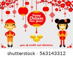 chinese new year background ... | Shutterstock .eps vector #563143312