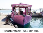 An Old Pleasure Boat Pink Colo...