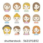 set of cute female characters.... | Shutterstock .eps vector #563191852