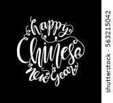 chinese new year. hand lettered ... | Shutterstock .eps vector #563215042