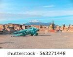 Ancient Roman City Of Pompeii...