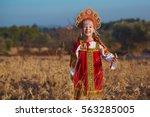 russian beauty  emotional girl... | Shutterstock . vector #563285005