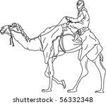 Vector   Bedouin Riding A Came...