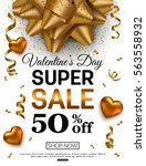 valentines day sale banner for... | Shutterstock .eps vector #563558932