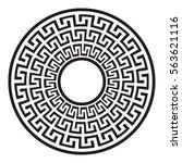 round rosette with greek key... | Shutterstock .eps vector #563621116