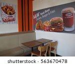 bangkok  thailand   january 20  ... | Shutterstock . vector #563670478