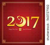 chinese calligraphy 2017  year... | Shutterstock .eps vector #563727502