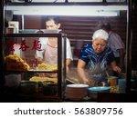 penang  malaysia   january 2014 ...   Shutterstock . vector #563809756