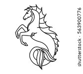 flat linear hippocampus... | Shutterstock . vector #563900776