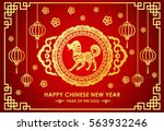 Stock vector happy chinese new year card is chinese lantern and dog zodiac in chinese frame vector design 563932246