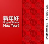 chinese new year greeting card. ... | Shutterstock .eps vector #564010138