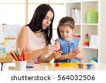 kids creativity. child girl... | Shutterstock . vector #564032506