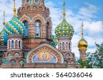church of the savior on spilled ... | Shutterstock . vector #564036046